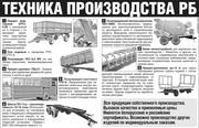 ЧУП «МашДорСтрой» специализируется на производстве сертифицируемой с./