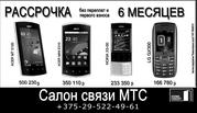 Широкий выбор мобильных телефонов