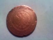 продам монеты царской России и другие