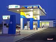 Строительство автозаправочной станции (АЗС) под ключ